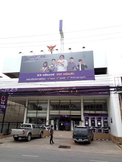 ธนาคารไทยพาณิชย์ :สาขาร้อยเอ็ด