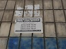 Микронаушники, улица Михаила Ломоносова на фото Киева