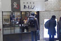 Ecute Omiya, Saitama, Japan