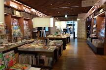 Daikanyama T-Site, Shibuya, Japan