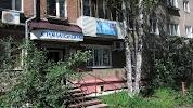ДЕНТ-АРТ, стоматологическая клиника, улица Крупской на фото Перми