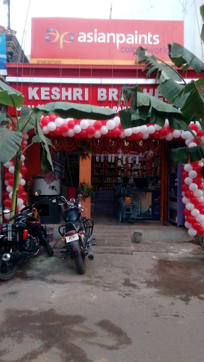 Keshri Brothers