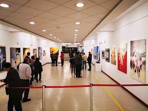 Hall de Exposiciones del Centro Cultural Peruano Japonés 1