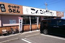 Konpira Kaido Way, Marugame, Japan