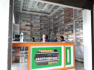 Sunrise Medico's