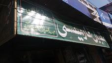 Maqbool Pharmacy faisalabad