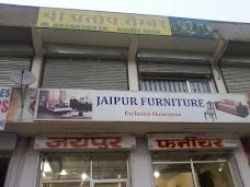 Jaipur Furniture