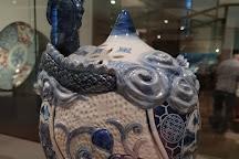 Tikotin Museum of Japanese Art, Haifa, Israel