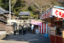 Omatsu Daigongen, Anan, Japan