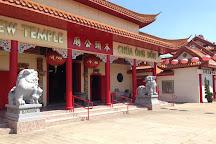Teo-Chew Temple, Houston, United States