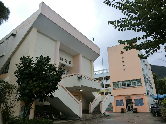 Buddhist Fat Ho Memorial College