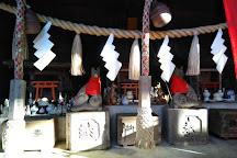 Yakumo Shrine, Kamakura, Japan