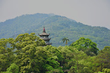 Miaoli Lion' s Head Mountain, Miaoli, Taiwan