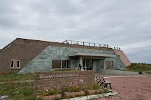 Kharakhorum Museum, Kharkhorin, Mongolia