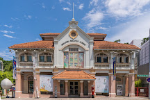 Singapore Philatelic Museum, Singapore, Singapore
