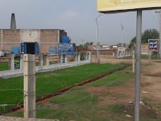 Ali Garden faisalabad