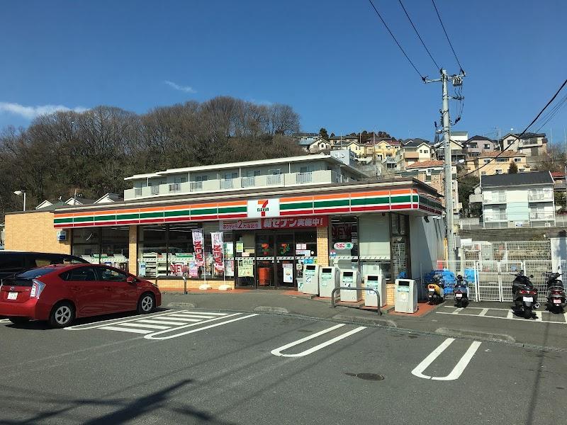 セブン‐イレブン 横浜旭区川島町店