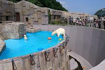 Maruyama Zoo, Sapporo, Japan