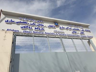 Afghan Japan Hospital
