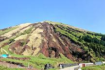 Mt. Kishima, Aso, Japan