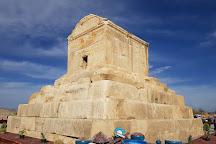 Tomb of Cyrus, Pasargad, Iran
