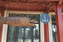 Daxianglin, Shaoxing, China