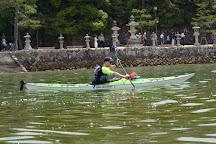 Paddle Park, Hatsukaichi, Japan