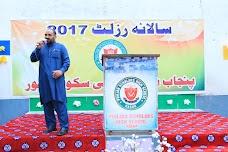 Punjab Scholars High School Kasur