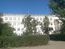 СОШ 56 имени А.С.Пушкина, улица Татищева на фото Астрахани