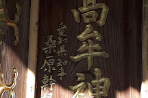 Takamu Shrine, Nagoya, Japan