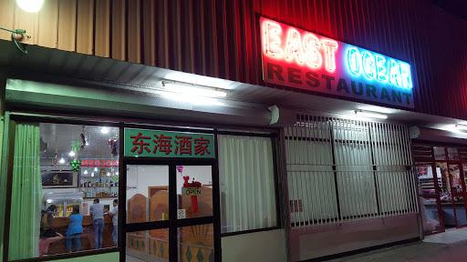 East Ocean Restaurant