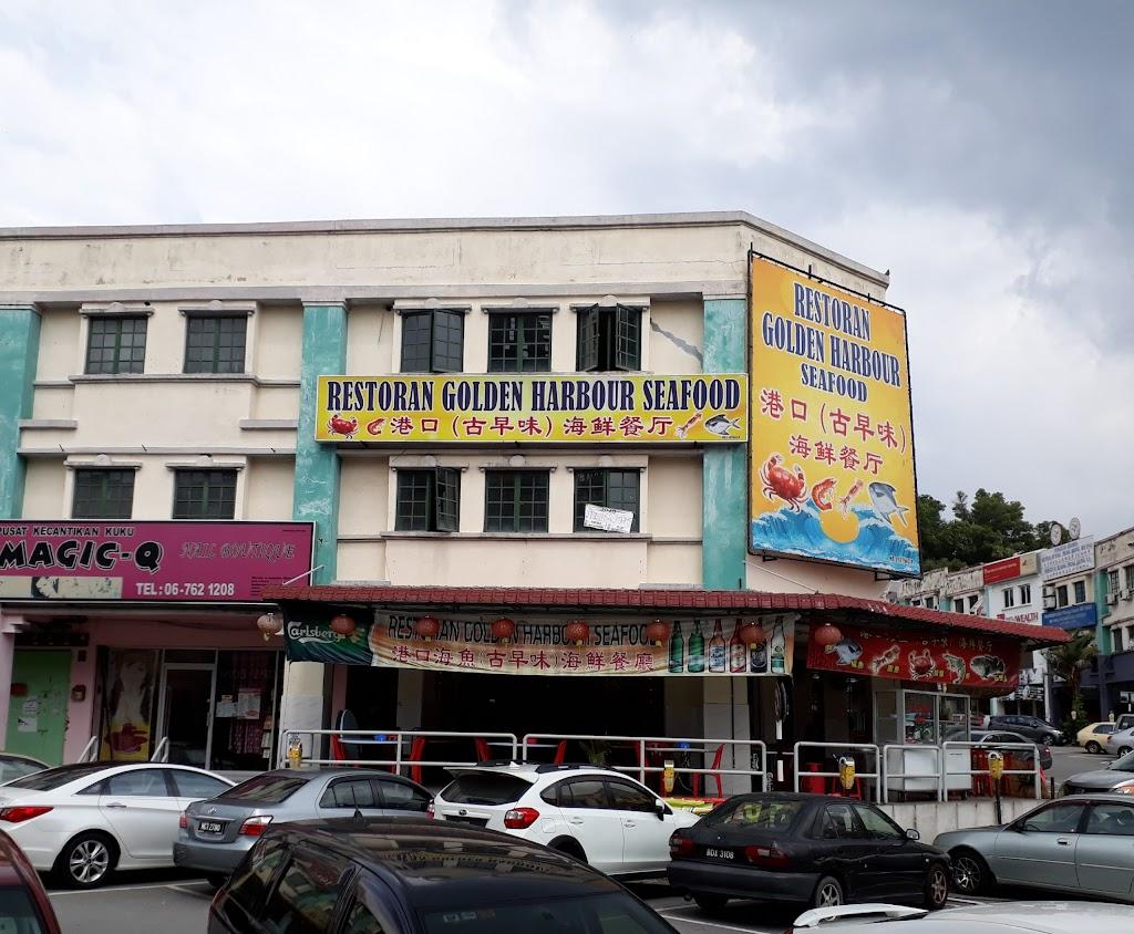 Golden Harbour Seafood Restaurant, Seremban — Jalan Toman 6, opening