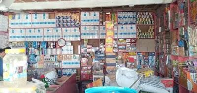 Sarwar Grocery Store. سروار د خوراکۍ توکو مغازه