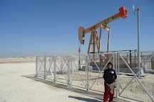 Oil Museum and first oil well, Manama, Bahrain