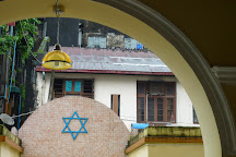 Musmeah Yeshua Synagogue, Yangon (Rangoon), Myanmar