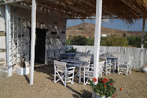 Aelia Art Gallery, Naxos Town, Greece
