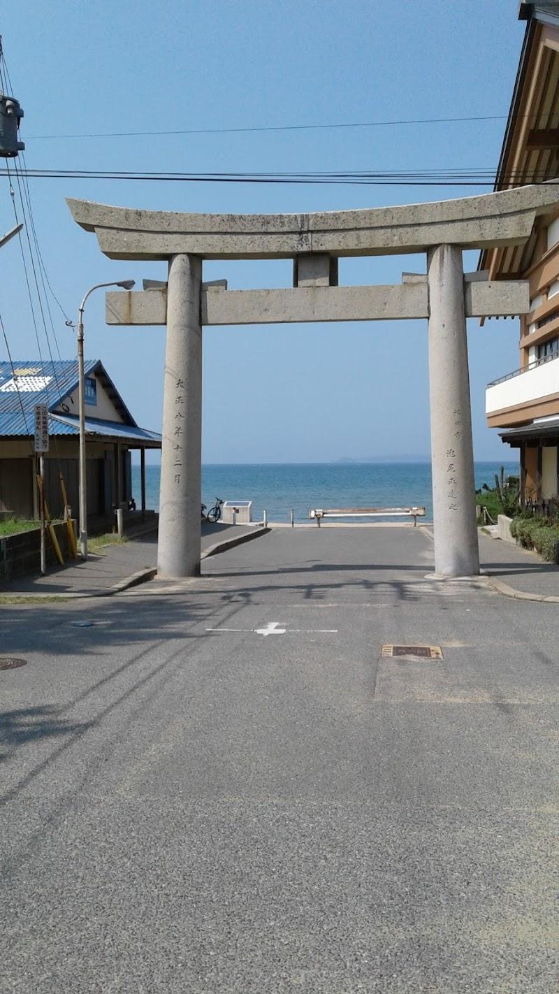 海の家 大阪屋