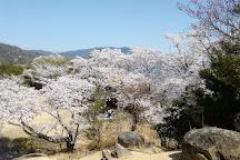 Ozorayama Park, Kure, Japan