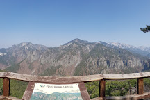 Juwangsan National Park, Cheongsong-gun, South Korea