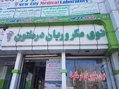 New Macroyan Pharmacy