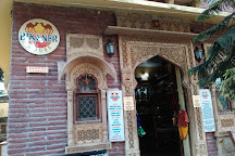 Bikaner House, Navi Mumbai, India