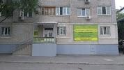"""ООО """"Камертон"""", Пролетарская улица, дом 175 на фото Самары"""
