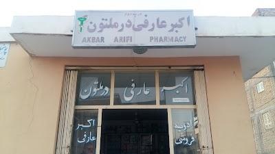 akbar arefi pharmacy