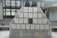Morioka History and Culture Museum, Morioka, Japan