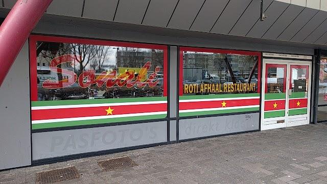 Sonali Roti Afhaalrestaurant