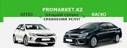 Promarket.kz - сервис сравнения услуг, улица Маркова, дом 46 на фото Алматы