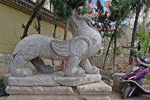 Xi'an Guanzhong Folk Art Museum, Xi'an, China
