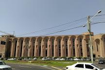 Yerevan History Museum, Yerevan, Armenia