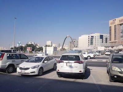 Al Watan Centre مركز الوطن, Ad Dawhah (Doha), Qatar