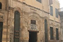 Egyptian Textile Museum, Cairo, Egypt